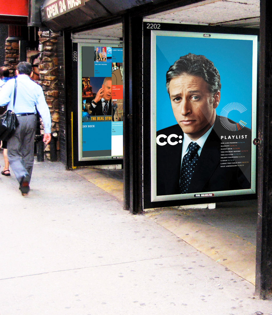 Comedy Central Daily Show outdoor advertising